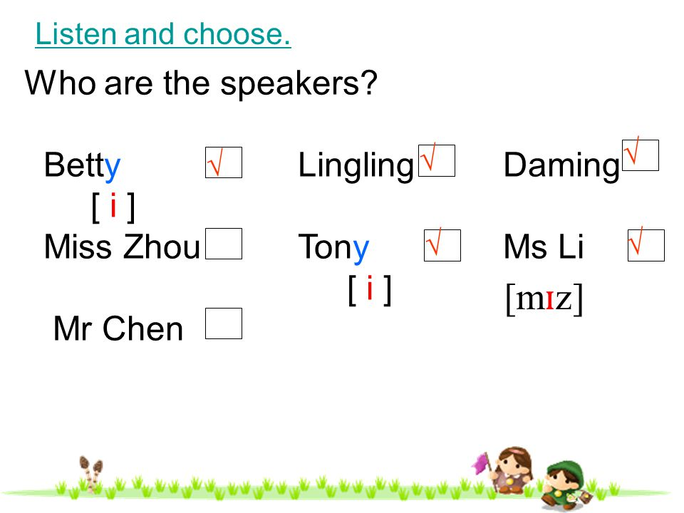 [mɪz] Who are the speakers Betty Lingling Daming [ i ]